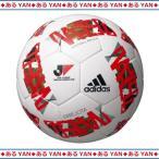 【新品】サッカーボール 5号球  AF5102NC エレホタ Jリーグ ナビスコカップ レプリカ アディダス adidas