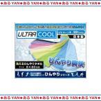 ショッピングひんやりタオル 【新品】ひんやりタオル 熱中症対策 UVカット 人気 ULTORA COOL ウルトラクール ブラック 8cm×80cm 日本製