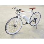 数量限定高級版ロードバイク型★アシスト電動自転車「ロードワン」26インチ