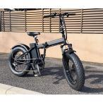 Yahoo!アルザン問屋直販センター★新商品数量限定★モペット電動自転車「サンドバイク」26インチ