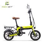 ★Smart eBike RICHBIT TOP619,世界最軽量級電動バイク