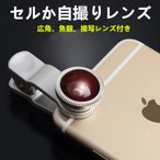 iPhone6s iPhone6sPlus iPhone6 iPhone6Plus iPhoneSE �Ƶ����б� ���륫��� ����ɥ��� XperiaZ5Premium GalaxyS6 AQUOSZETA Nexus6P ��������