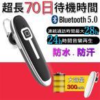 ワイヤレスイヤホン ブルートゥース イヤホン Bluetooth 両耳 スポーツ ワイヤレス iphone Android 対応 マイク 防水 高音質 軽量 無線