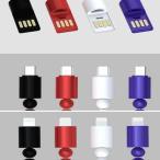 【送料無料】数珠ブレスレットタイプLightningケーブル/ライトニングケーブル iPhone アイフォン アイホン iPhone5 /6/7 アクセサリー USB 充電 かわいい