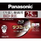 ショッピングブルー Panasonic ブルーレイディスク 録画用2倍速 25GB(単層 書換型) 20枚パック LM-BE25T20