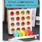 魚釣りおもちゃ さかなつりゲーム 木のおもちゃ 木製玩具 知育玩具 WELCOOL フィッシングゲーム 子供 1歳 2歳 3歳 4歳 誕生日
