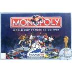 モノポリー ワールドカップエディション フランスワールドカップ 98年版
