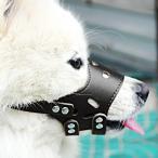 犬用 マズル 口輪 しつけ用品 調節可能 噛みぐせ防止