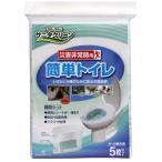 東京都葛飾福祉工場 サニタクリーン 災害非常時用 簡単トイレ5枚セット