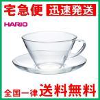 ハリオ ティー カップ & ソーサー ワイド 耐熱 HARIO CSW-1T 230ml