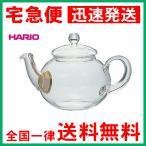 ハリオ ティーポット ジャンピング HARIO JP-2 500ml