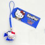 HELLO KITTY × TOM'S 根付 KeePer