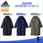 T adidas アディダス BQK68 サッカー SHADOW ロングパデッドコート 店頭在庫処分
