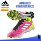 SALE adidas(アディダス) BB6443 陸上・ランニング シューズ adiZERO feather RK 2 17Q3