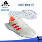 SALE adidas(アディダス) BC0558 サッカー トレーニングシューズ コパ 19.3 TF 19Q1
