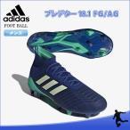 ショッピングサッカースパイク アディダス SALE adidas(アディダス) CM7411 サッカー スパイク プレデター 18.1 FG/AG 18Q1