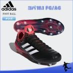 adidas(アディダス) CM7663 サッカー スパイク コパ 18.1 FG/AG 18Q1