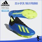 ショッピングサッカースパイク アディダス adidas(アディダス) CM8365 サッカースパイク エックス 18.1 FG/AG 18Q3