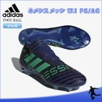 ショッピングサッカースパイク アディダス SALE adidas(アディダス) CP9029 サッカー スパイク ネメシス メッシ 17.1 FG/AG 18Q1