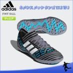 adidas(アディダス) CP9200 サッカー ジュニア トレーニングシューズ ネメシス メッシ タンゴ 17.3 TF J 18Q1