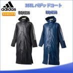SALE adidas(アディダス) DUW96 3STLパデッドコート 17FW