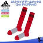 SALE adidas(アディダス) MKJ69 BS2868 ...