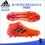 SALE adidas(アディダス) S77036 サッカー スパイク エース 17.1 プライムニット FG/AG 17Q3