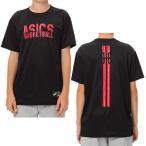 asics(アシックス) 2064A014 001 バスケットボール ジュニア クールグラフィックショートスリーブトップ 19SS