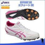 アシックス EFFORT SK TTP521