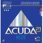 DONIC(ドニック) AL075 AB 卓球 裏ソフトラバー アクーダ・ブルーP1ターボ 17SS