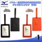 P ミズノ イチロー選手日米通算4257安打達成記念品 グラブ革タグ 1GJYA911 野球