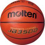 モルテン(Molten) B6C3500 バスケットボール6号球 検定球 JB3500 17SS