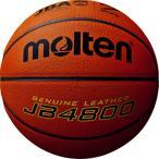モルテン(Molten) B7C4800 バスケットボール7号球 検定球 JB4800 17SS