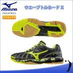 ショッピングバレーシューズ SALE ミズノ(MIZUNO) V1GA161293 バレーボール シューズ ウエーブトルネード X (WAVE TORNADA X) 17FW