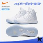 ショッピングバスケットボールシューズ ナイキ(NIKE) AO7890 101 バスケットボール シューズ ナイキ ハイパーダンク 10 EP 18HO