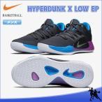ショッピングバスケットボールシューズ ナイキ(NIKE) AR0465 004 バスケットボール シューズ ハイパーダンク X LOW EP 18FA
