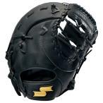 ショッピングSSK エスエスケイ(SSK) GNF803 90 野球 軟式ゴッドナインシリーズ 野球 軟式ゴッドナイン 一塁手用 ファーストミット 18SS