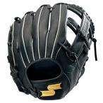 ショッピングSSK エスエスケイ(SSK) GNG820 90 野球 軟式ゴッドナインシリーズ 軟式ソフトボール兼用グラブ オールラウンド用 18SS