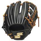 SSK 軟式プロエッジ内野手用 PEN34516 野球 硬式グラブ