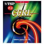TSP カール P‐2 ソフト 020125 卓球 ラバー レッド  15SS