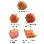 美少女戦士セーラームーン ステーショナリーシリーズ ムーンパワークリップ S3617483
