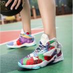 バスケットシューズジュニアスニーカーハイカット運動靴ランニングシューズクッション性防水ガールズボーイズ通学日常