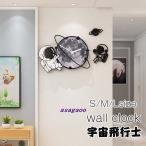 壁掛け時計掛け時計時計おしゃれデザインウォールクロック北欧掛時計子供部屋壁飾り乾電池静音大アクリル超大きめ宇宙飛行士M/L