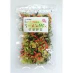 乾燥野菜 ベンリベジ ラーメンMIX 35g