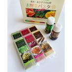 お歳暮 お野菜パスタ6種ソース付きセット  レシピ ソース 種類 人気 簡単