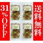 """乾燥野菜 ベンリベジ ラーメンMIX 35g 4袋セールパック """"送料無料"""" クリックポスト便"""