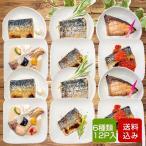 極上焼き魚セット 無添加 無着色 手作り お歳暮  メッセージ カード ギフト