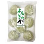 よもぎ餅 3個入手作り 防腐剤不使用 あん餅雑煮 福岡県産 冷凍便
