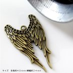 【10個】天使の翼のチャームパーツ 40*24 翼/羽/天使/エンジェル/Angel【メタルパーツ/金古美/メタルチャーム】【10P26Mar16】