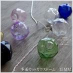 【10個】宝石の様な多面カットガラスドーム♪ ガラスドーム/ガラスボール/ピアス/アクセサリー【ハンドメイド/手作り/卸し/卸売り】
